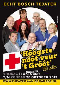 HoogsteNoot.2-web