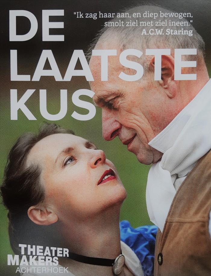 De laatste kus